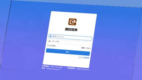 交易程式 New Version